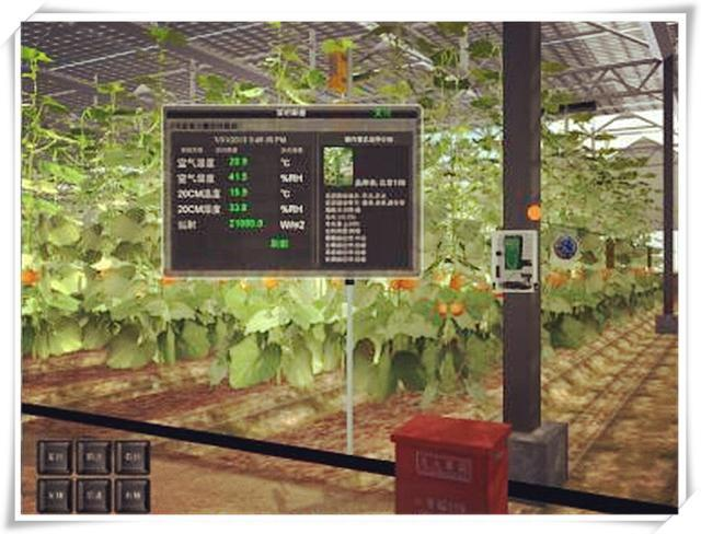 農業物聯,讓改變更加不可思議!