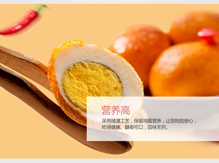 神丹 虎皮鸡蛋 卤蛋10枚/1袋280g-京东