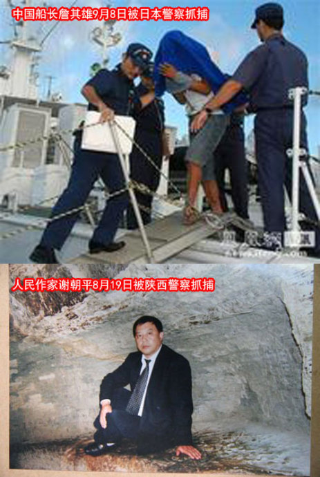 你認為渭南檢察院應該批準逮捕人民作家謝朝平嗎?