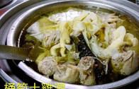 桶笋土鸡汤