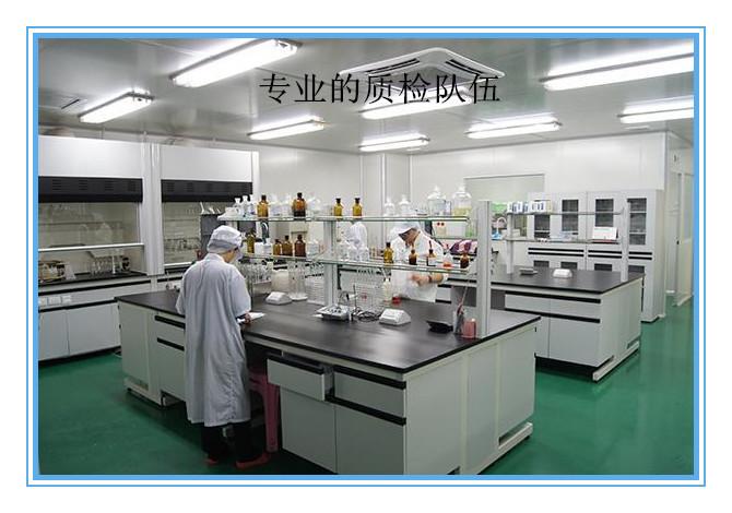公司实验室_副本.jpg