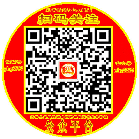 二維碼公眾平臺_副本.jpg