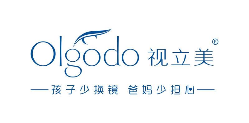 視立美logo(新).jpg