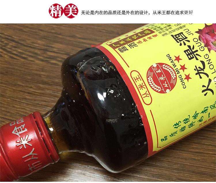 火龙果酒12.jpg