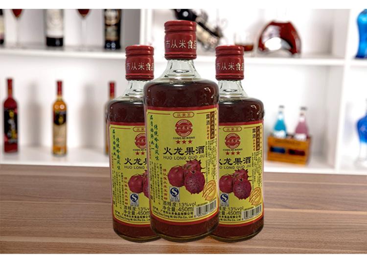 火龙果酒7.jpg