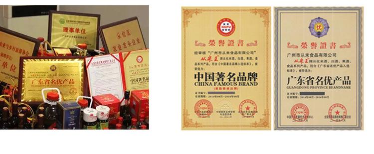 火龙果酒10.jpg