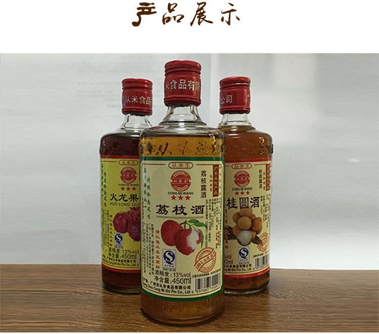 火龙果酒11.jpg