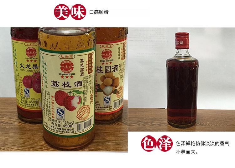 火龙果酒13.jpg