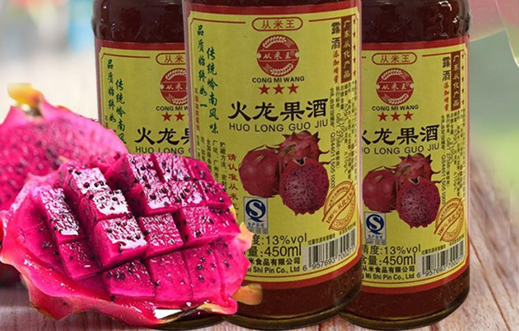 火龙果酒2.jpg