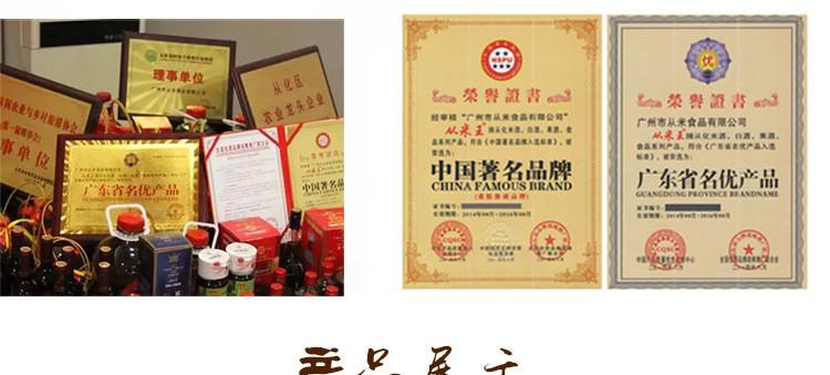 荔枝酒11.jpg