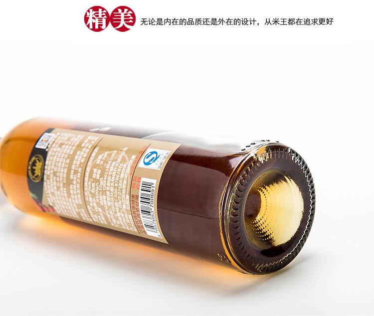 荔枝酒13.jpg