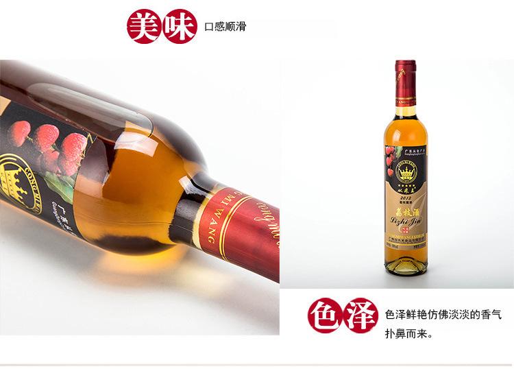 荔枝酒14.jpg