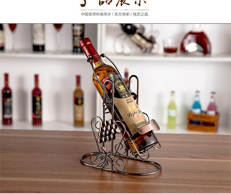 荔枝酒12.jpg