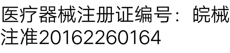 微信图片_20200513164657.jpg